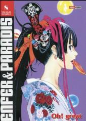 Enfer & paradis (Volume double) -8- Volume 8