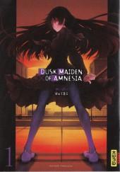 Dusk Maiden of Amnesia -1Extrait- Volume 1