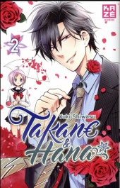 Takane & Hana -2- Tome 2