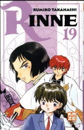 Rinne -19- Tome 19