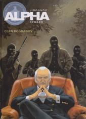 Alpha (Lombard) -2c2013- Clan Bogdanov
