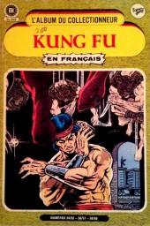 L'album du collectionneur (Éditions Héritage) -REC2058- Kung Fu