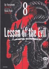 Lesson of the Evil -8- Volume 8