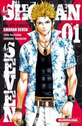 GTO Stories - Shonan Seven -1- Tome 1