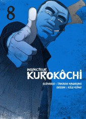 Inspecteur Kurokôchi -8- Tome 8