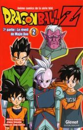 Dragon Ball Z -29- 7e partie : Le Réveil de Majin Boo 2