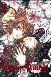 Vampire Knight -INT02- Volume 2