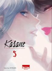 Kasane - La Voleuse de visage -5- Tome 5