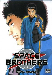 Space Brothers -16- Tome 16