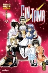 Gintama -39- Tome 39