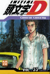 Initial D -33- Tome 33
