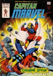 Héroes Marvel (Vol.2) -58- Explosión estelar