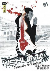 Ushijima - L'usurier de l'ombre -31- Tome 31