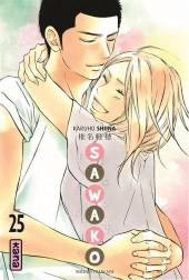 Sawako -25- Tome 25
