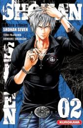 GTO Stories - Shonan Seven -2- Tome 2