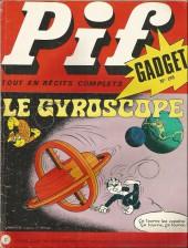 Pif (Gadget) -195- La panne
