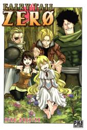 Fairy Tail -HS- Fairy Tail Zero