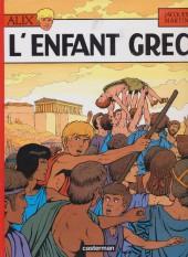 Alix -15d2009- L'enfant grec