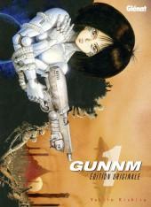 Gunnm -1b- Un ange de rouille