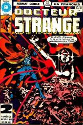 Docteur Strange (Éditions Héritage) -1718- Duel du feu