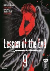 Lesson of the Evil -9- Volume 9