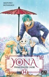 Yona, princesse de l'aube -14- Tome 14