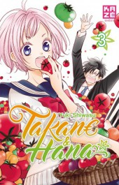 Takane & Hana -3- Tome 3