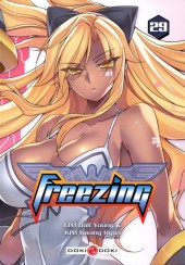 Freezing -29- Vol. 29