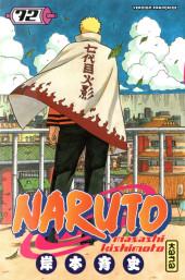 Naruto -72- Naruto uzumaki !!