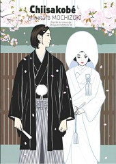 Chiisakobé -4- Le Serment de Shigeji - Volume 4