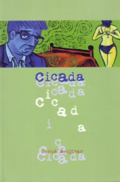Cicada (2001) - Cicada
