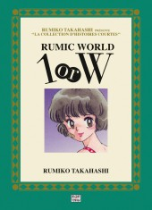 Rumic World - 1 or W