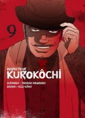 Inspecteur Kurokôchi -9- Tome 9