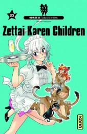 Zettai Karen Children -23- Tome 23