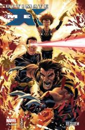 Ultimate X-Men (Marvel Deluxe) -10- Requiem
