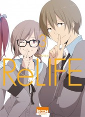 ReLIFE -3- Tome 3