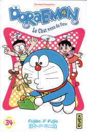 Doraemon, le Chat venu du futur -34- Tome 34