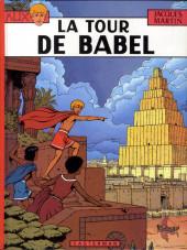 Alix -16- La tour de Babel