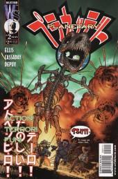 Planetary (DC comics - 1999) -2- Island