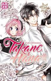 Takane & Hana -4- Tome 4