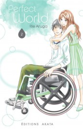 Perfect World -2- Tome 2