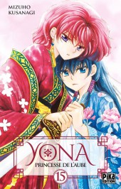 Yona, princesse de l'aube -15- Tome 15