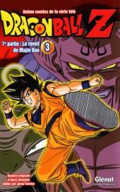Dragon Ball Z -30- 7e partie : Le Réveil de Majin Boo 3