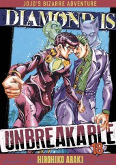 Jojo's Bizarre Adventure - Diamond is unbreakable -18- Crazy Diamond is Unbreakable