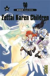 Zettai Karen Children -24- Tome 24