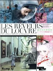 Les réveurs du Louvre - Les rêveurs du Louvre