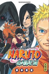 Naruto gaiden -1- Le 7e hokage et la lune écarlate