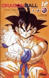 Dragon Ball (Intégrale) -12- Recoom et Guldo