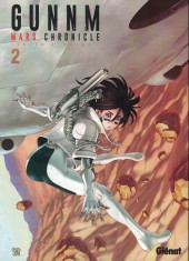 Gunnm Mars Chronicle -2- Tome 2