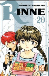Rinne -20- Tome 20